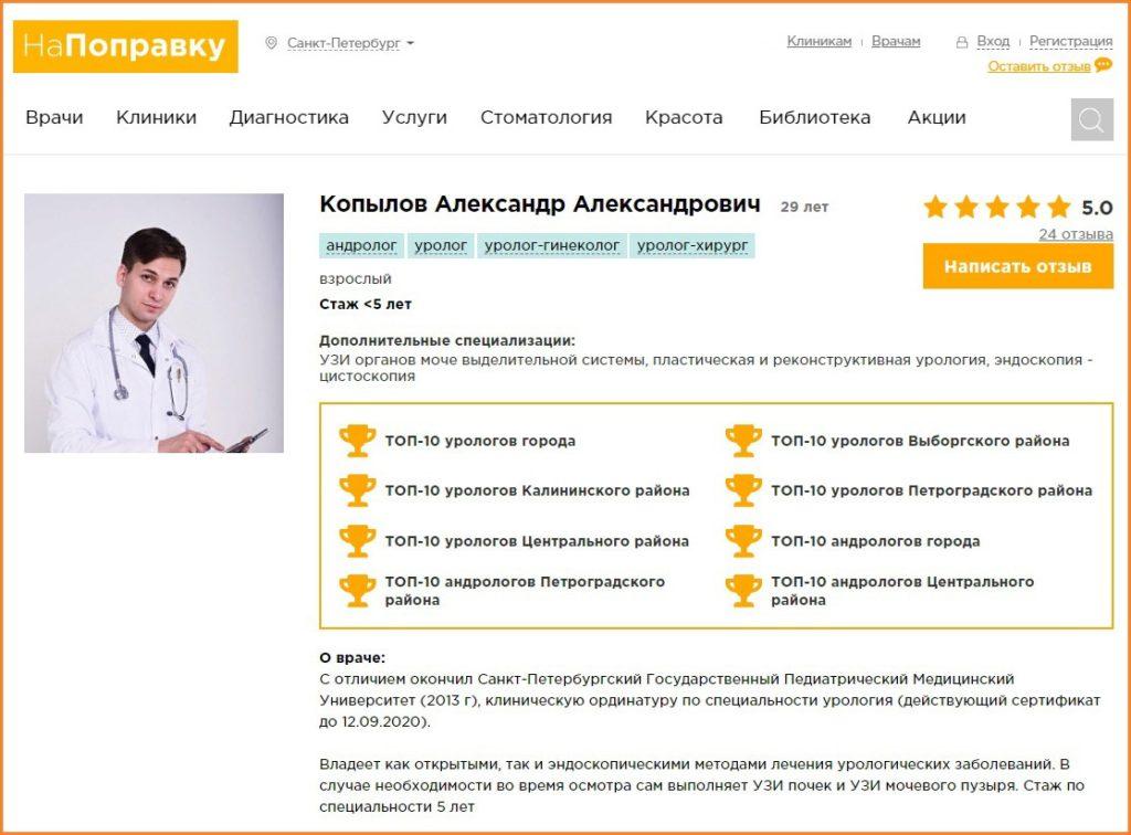 molodoy-paren-u-urologa-foto-bolshih-zadnits-v-chulkah